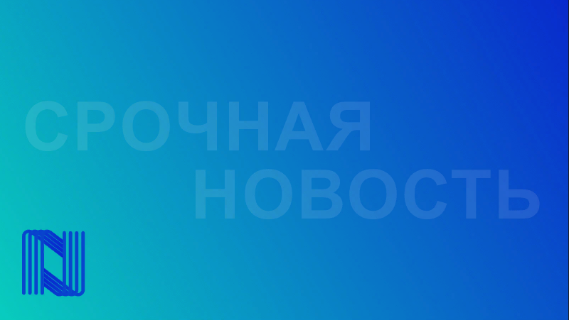 СМИ сообщили о взрыве в жилом доме в Подмосковье