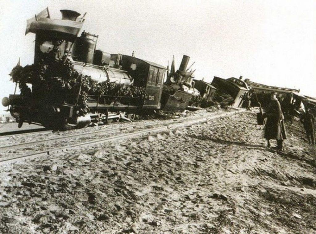 Крушение царского поезда
