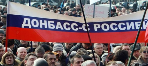 Патриоты Украины уверены, чт…