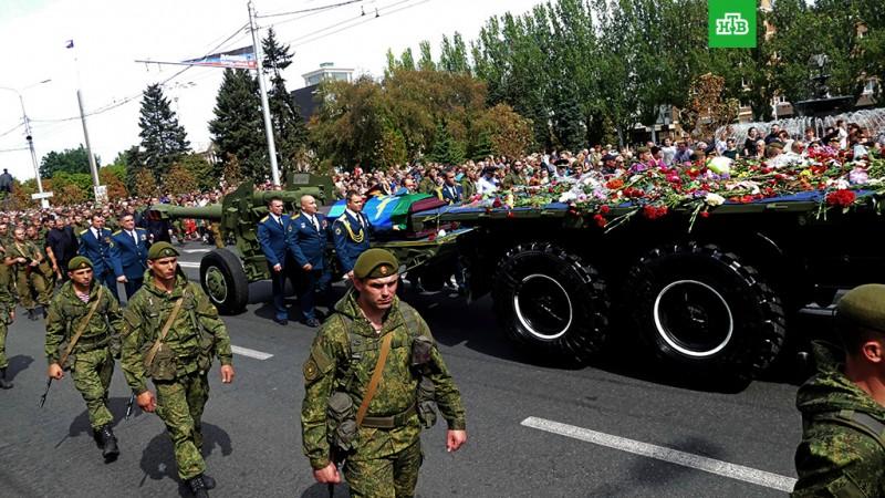 Захарченко похоронили рядом с Гиви и Моторолой