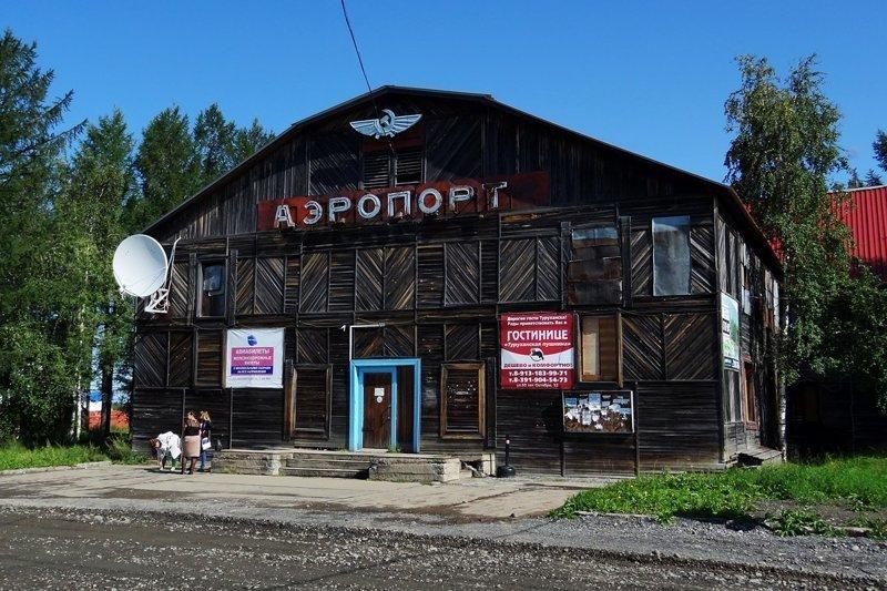 Деревянные аэропорты России