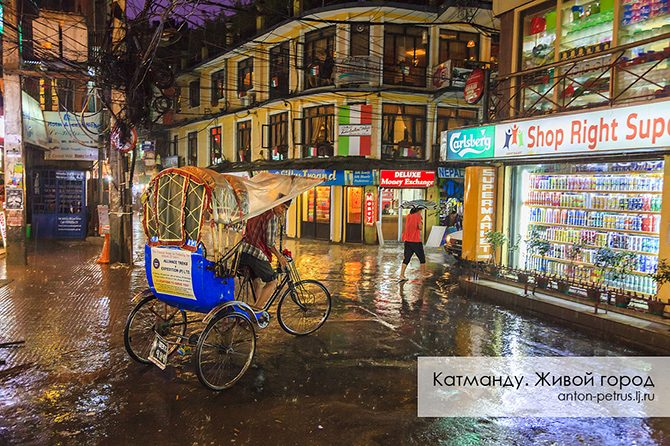 Из первых уст: прогулки по Катманду