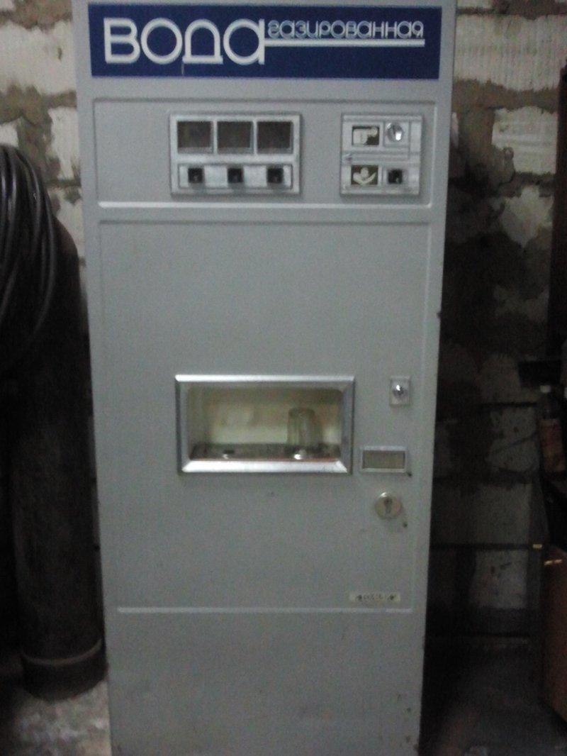 Автомат с Газ. Водой СССР, городские легенды, детство, история