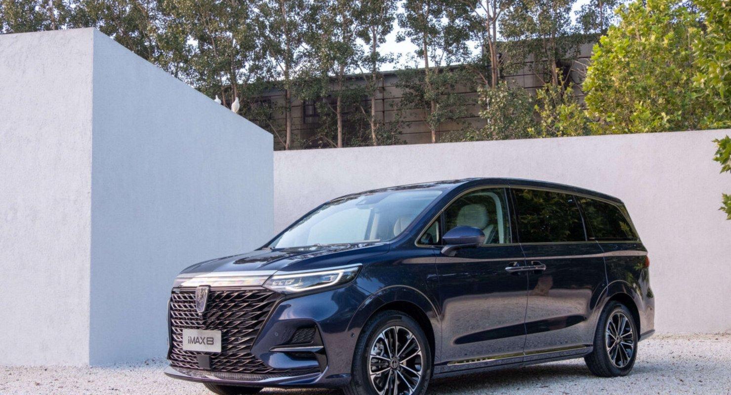Четырехместный вэн Roewe стал серийным: телевизор, окрас «под люкс» и Lexus в конкурентах Автомобили