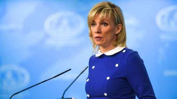 Захарова отреагировала на требование Латвии отменить салют в Москве новости,события,новости,политика