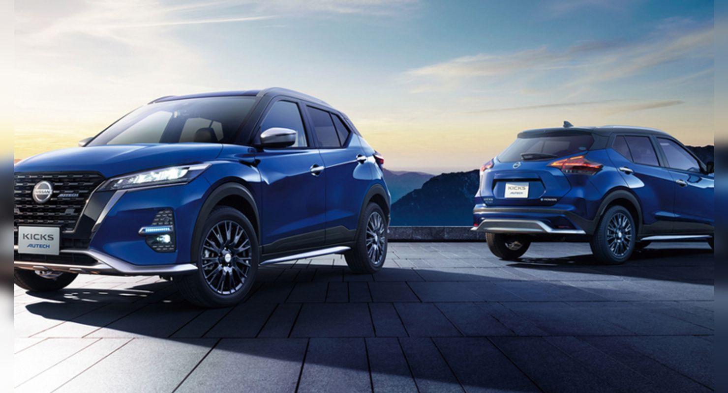 Nissan анонсировал выход «заряженной» версии Nissan Kicks Autech Автомобили