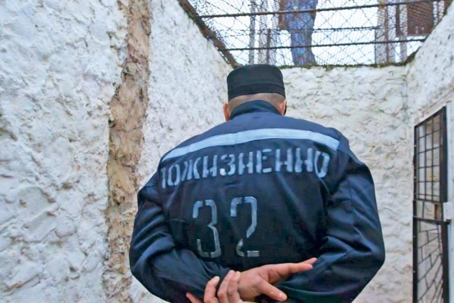 Из тюрьмы для пожизненно заключённых впервые по УДО вышел арестант