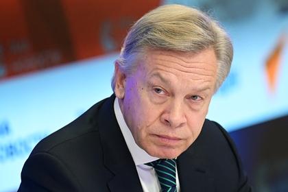 Пушков раскрыл тактику Украины в конфликте с Россией