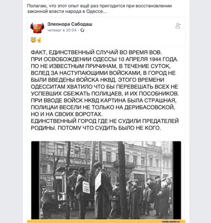 Факт из истории Одессы