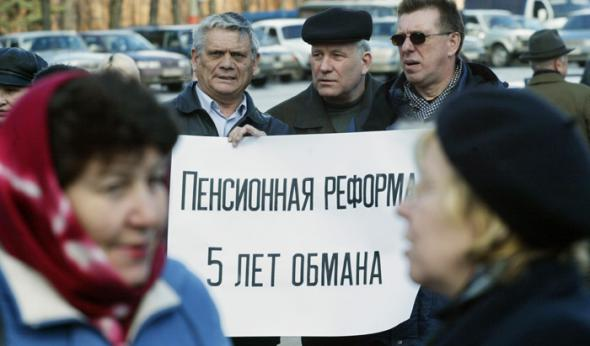 Враждебная народу пенсионная реформа – попытка зарядить у нас майдан?
