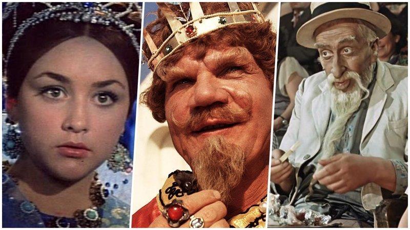 Советские кино-сказки из нашего детства