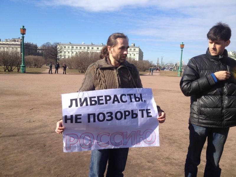 Александр Росляков. Либерасты – кто это? И почему управы на них нет даже у царь-Путина?