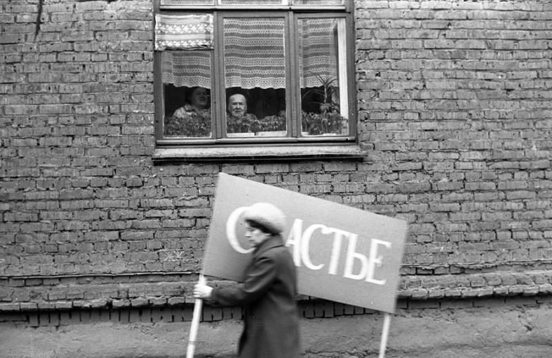 Непрезентабельный СССР.