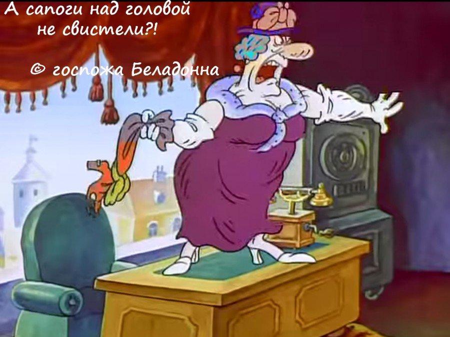 Картинки с мультиков советских с надписями