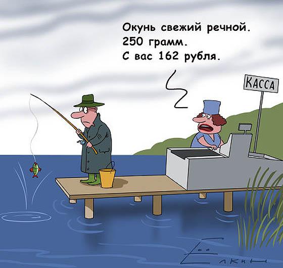 Назад в прошлое. Холопам нельзя было рыбачить на барских реках и озерах. Скоро бесплатной рыбалке...