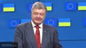 Порошенко мечтает подмять Донбасс под Украину: президент назвал условия для диалога с ЛДНР