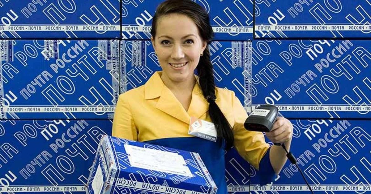 «Почта России» начнет удаленно взимать платежи с покупателей онлайн-магазинов
