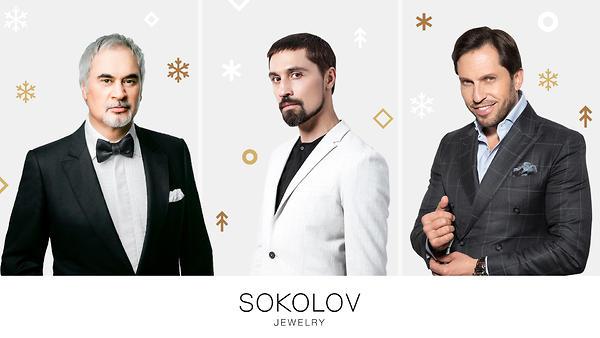 Новогодний онлайн-проект SOK…