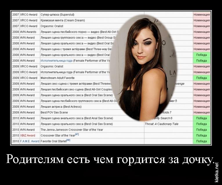 krupnie-sasha-grey-kasting-zhopastaya-golaya