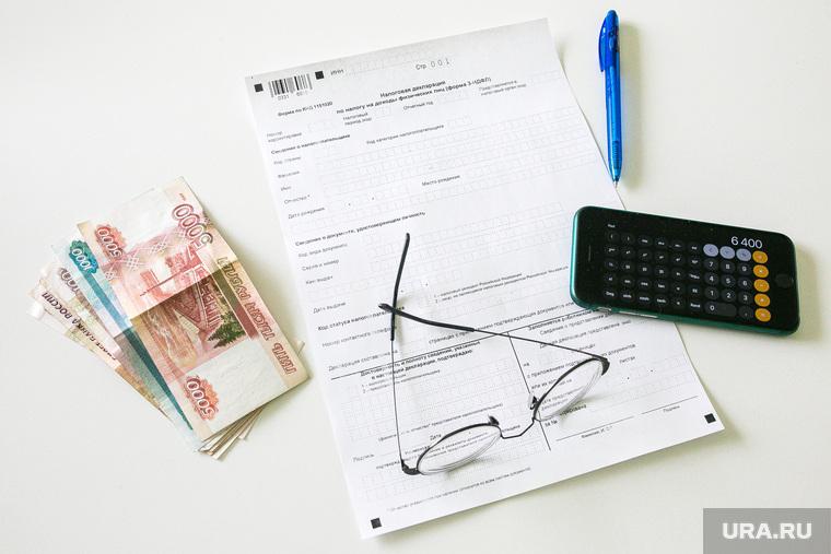 ФНС будет собирать налоги по-новому