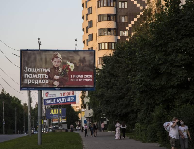 Когда срама фигой не прикрыть россия