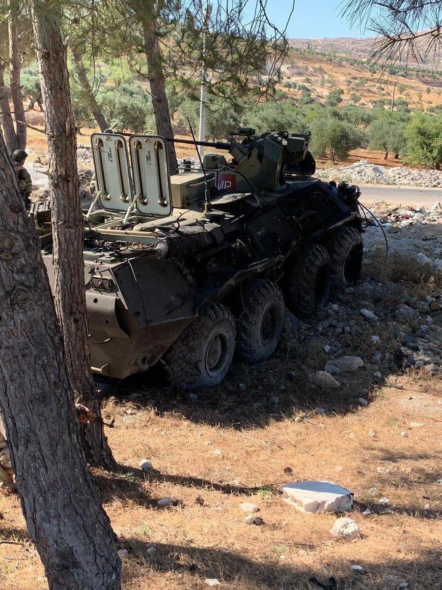 Подрыв российско-турецкого патруля