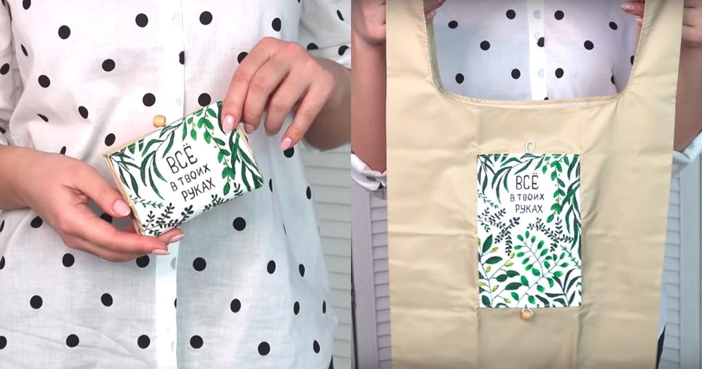 Идеальная сумка-шопер, которая станет экологичной и стильной альтернативой пакетам