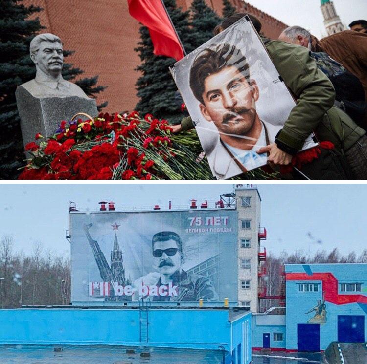 Что было при Сталине. Что мы потеряли.