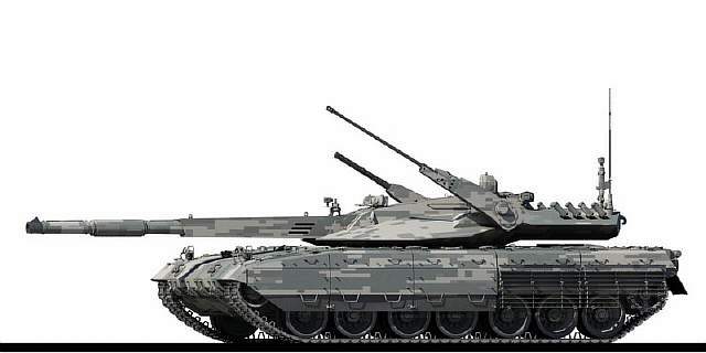 russian-concept-tank