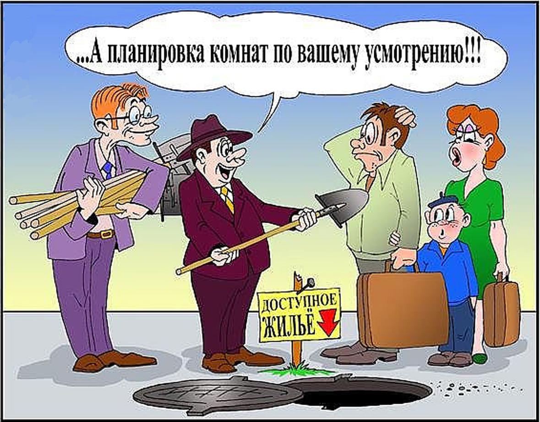 """Политический ликбез:   """"СЕКРЕТ НИЗКИХ ЗАРПЛАТ"""""""
