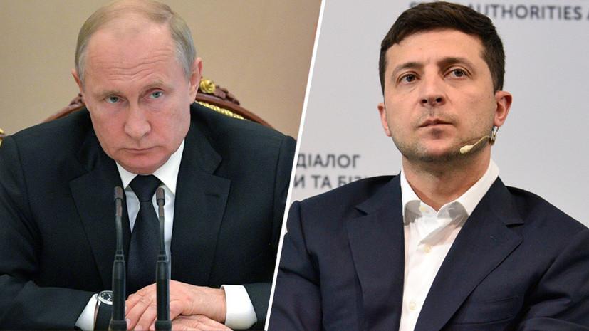Последние новости Украины сегодня — 12 июля 2019 украина