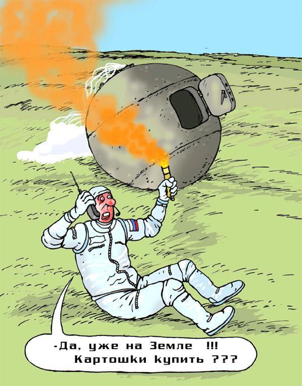 Екіпаж МКС повернувся на Землю, - НАСА - Цензор.НЕТ 6129