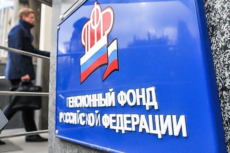 Самому старому пенсионеру России из Дагестана 250 лет