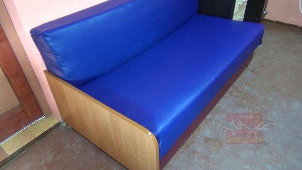 Новая жизнь старому дивану.