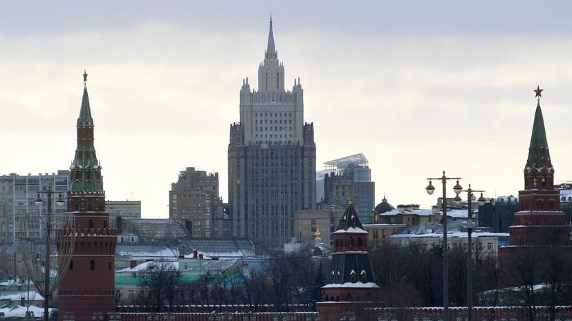 «Довести Российскую точку зр…