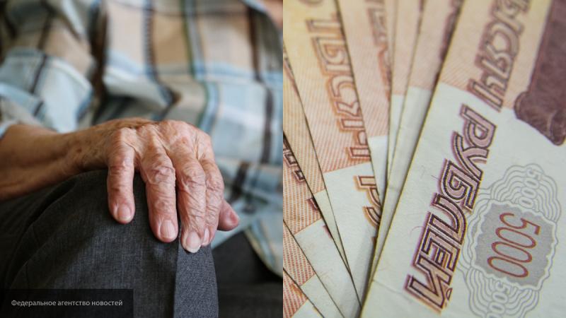 В Калининградской области на 297 рублей снизился прожиточный минимум