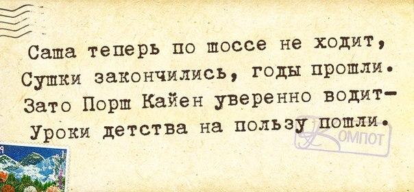 невус стихи на имя александр смешные качестве