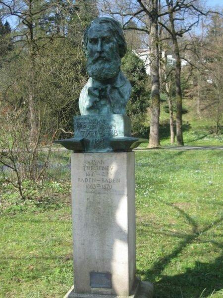 Иван Тургенев бюст, классики, литература, памятник, память, пушкин
