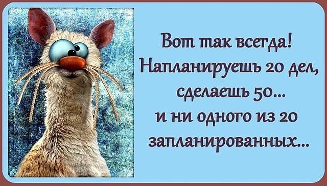 УЛЫБНИСЬ!!!!!!