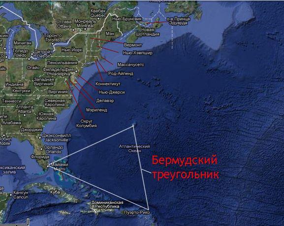 Мифы Бермудского треугольника
