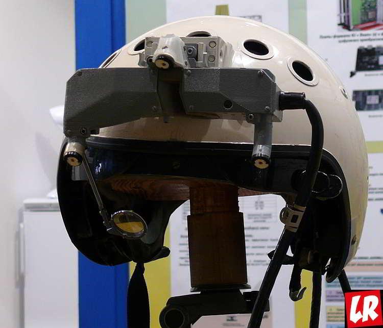 военная техника, дополненная реальность, нашейная система, шлем, сура-м