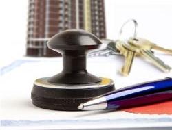 Какие задачи решает нотариус в сделках с недвижимостью?