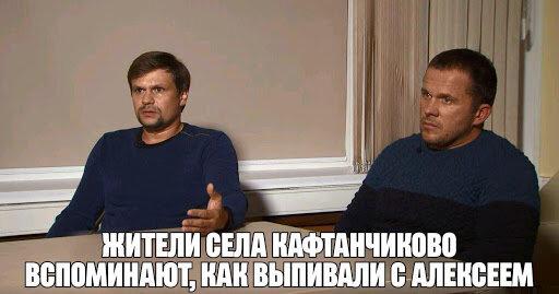 Новые приключения Алексея