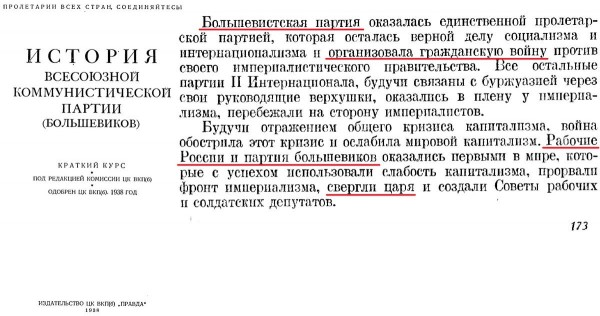 Сейчас    они  отмазываются,  а    в  советское  время  хвалились...