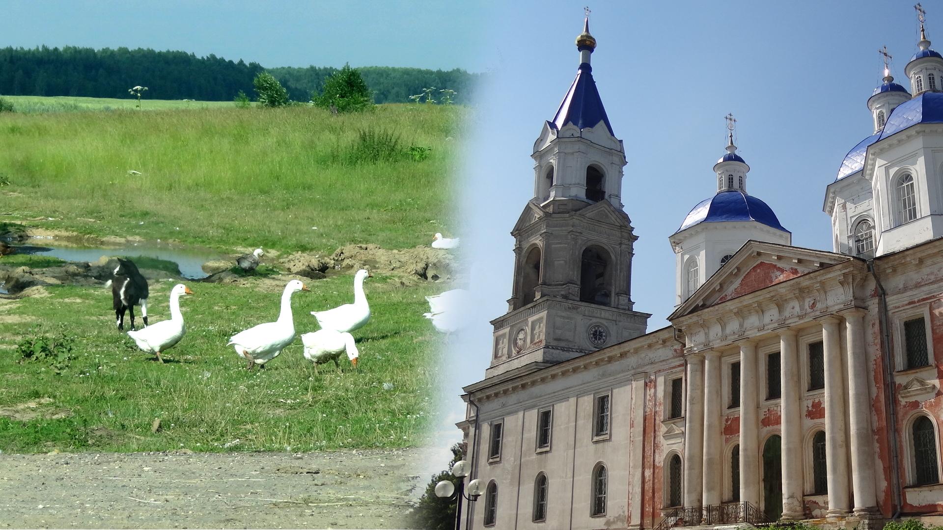 Большое путешествие по России 2020. Часть 4: Город Кашин и ужасы российских дорог