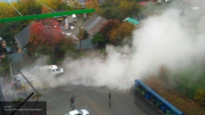 В Екатеринбурге сегодня в час-пик прорвало трубу и затопило улицу кипятком