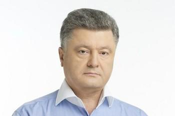 Порошенко подписал закон о повышении мотивации граждан к службе в ВСУ