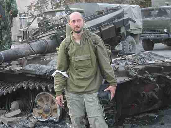 Бабченко объяснил, почему не скорбит о Державине