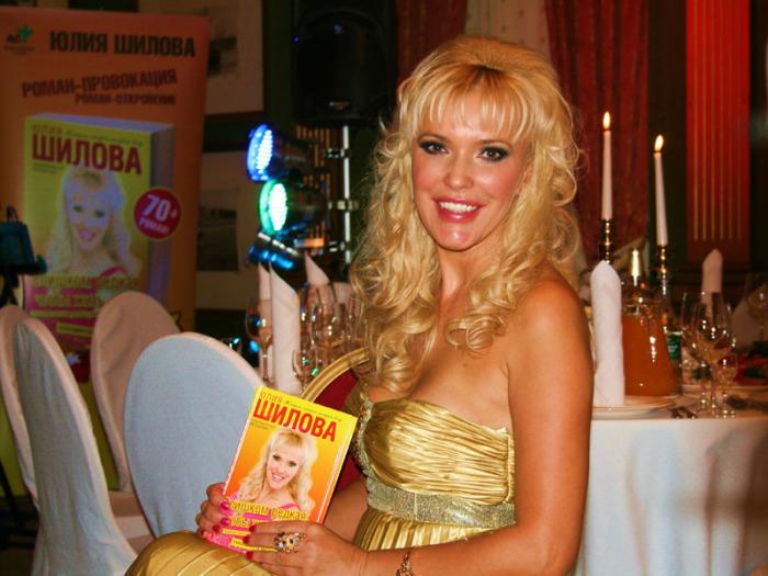 Юлия Шилова. / Фото: www.lifestars.ru