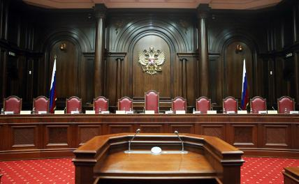 Без права голоса: Судей КС РФ лишают конституционной свободы слова? россия